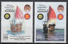 Bahrain 2009 ** Mi.863/64 Schiffe Boote Ships Boats GCC