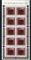 10 x Bund Nr. 1065 postfrisch KB Bogen Kleinbogen BRD Tag der Briefmarke 1980