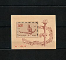 USSR RUSSIA STAMP. Mint. Superbe timbre russe. Olympiade Moscou 1980. Bloc 1979