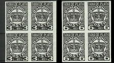 1932/38 - ROMANIA - ROYALTY TAXA DE PLATA, IMPERFORATED MICHEL 71/72U BLOCK OF 4