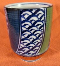 Vintage Chinese Cup no Handle Blue Green Orange Signature on Bottom