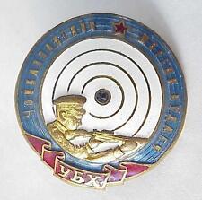 RUSSIAN ENAMEL PIN BADGE AWARD INSIGNIA ORDER MEDAL SHOOTER SILVER SOVIET EPOXY