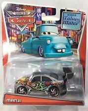 "2013 Mattel Disney Pixar CARS TOON: ""MANJI"" from the ""Tokyo Mater"" Film 1:55"