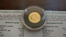 Belarus 2005 Belarusian ballet 10 Rub Gold Coin