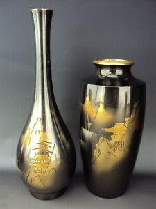 V-Fine Japanese Bronze Oriental Vintage Enamel Mixed Metal Vase