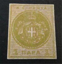 nystamps Yugoslavia Serbia Stamp # 2 Mint OG H $55   n27y1330
