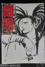 "JAPAN Samurai Shodown Art Book ""Samurai Spirits"""