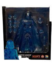 Medicom Star Wars Darth Vader Hologram Ver. MAFEX No. 030 Action Figure