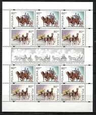 HORSES - EQUIPAGE DRIVING WORLD CHAMP. ON POLAND 1995 Scott 3255a SHEET, MNH