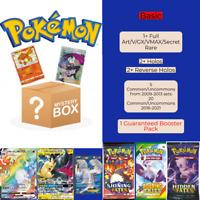 Pokemon Mystery Pack l GUARANTEED MAXIMUM VALUE! SEALED PACKS? VMAX/GX/V PSA