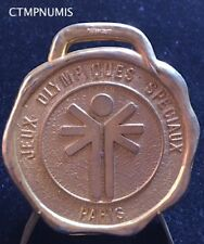 MEDAILLE JEUX OLYMPIQUES SPECIAUX PARIS FRENCH AMERICAN VOLUNTEER ASSOCIATION