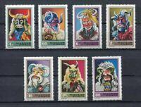 S7789) Hungría 1973 MNH Buscho Máscaras 7v
