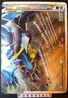 Carte Pokemon PALKIA & DIALGA 102/102 LEGENDE HeartGold SoulSilver FR