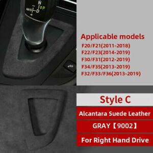 Alcantara Cover Gear Shift Surround Panel Cover Decor Trim For BMW F20 F30 F34