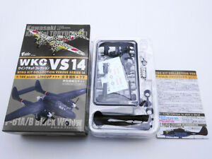 1/144 Wing Kit Collection VS Vol.14 #2B P-61A Black Widow F-toys