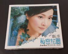 Jade Kwan ( 關心妍 ) ~ 秘密花園 - Jade 國語新曲 + 精選 ( Hong Kong Press ) Cd