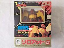 Ms in Pocket #04 Zoroatto V Gundam 1/144 scale Action Figure (Rare)