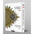 MAQDIS Noble Quran AlKareem Word for Word Translation  Arab English A5 A4 B5