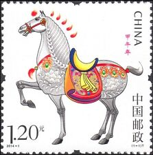 Sellos Stamps timbres china 2014-1 Horse Year zodiac caballo Cheval