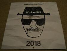 2018 Russian Official BREAKING BAD ВО ВСЕ ТЯЖКИЕ Wall calendar NEW
