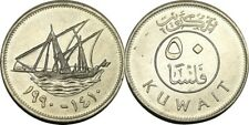 elf Kuwait 50 Fils 2005 AH 1426 Ship