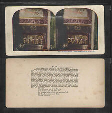 THE MANGER WHERE CHRIST WAS BORN AS IT IS TODAY ANTIQUE STEREOVIEW CARD