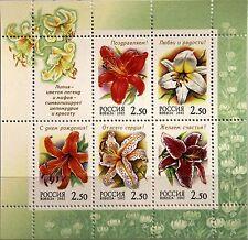 Russia RUSSIA 2002 blocco 44 S/S 6693b Lilies Flora FLOWERS FIORI PIANTE MNH