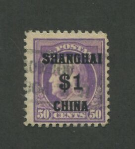 1919 United States Shanghai China Postage Stamp #K15 Used Fine Postal Canceled