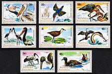 RWANDA — SCOTT 652-661 — 1975 BIRDS SET WITH SOUVENIR SHEETS — MNH — SCV $42.45