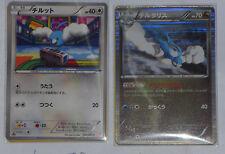 Japanese Pokemon BW5 Dragon Blast 1st Edition Swablu Altaria