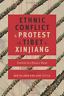 Hillman-Ethnic Conflict and Protest in Tibet and BOOK NUOVO