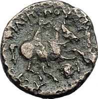 Philip II 359BC Olympic Games HORSE Race WIN Macedonia Ancient Greek Coin i63809