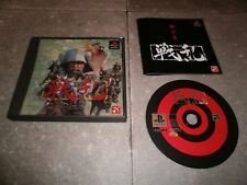 JEU PLAYSTATION 1 JAP (PS1): SENRAN - Complet TBE