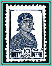 RUSSIA 1938 Russian PEASANT WOMEN SC#616 MNH postfrisch (NO, YOU DON'T HAVE IT!)
