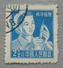 CHINA 1956 Chinese People´s Republic 2 1/2f Stamp - Nurse