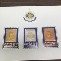 Thailand Stamp Sheet 1999 Gold Silver Bronze H.M. The King's 6th Birthday Rama 9