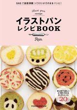 Illustration Bread Recipe Book Popular on instagram RAN Pan Book Japan