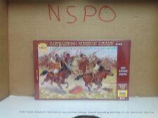 Carthagenian numidian cavalry #8031 zvezda