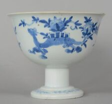Antique Japanese Haisen Sake Cup Washer Blue White Porcelain Dragon Landscape