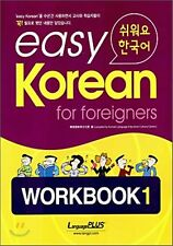 Easy Korean for Foreigners Workbook 1 w/ CD Free Ship