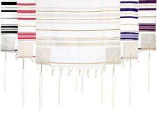 More details for acrylic tallit prayer shawl with tzitzit kosher jewish talith tsitsit synagogue