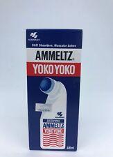 48 ml X 3 Ammeltz Yoko Yoko Muscular Stiffness/Pain/Fatigue-Low Back Pain Relief