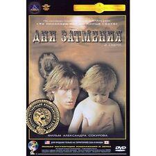 DNI ZATMENIYA RUSSIAN MYSTERY ALEXANDER SOKUROV BRAND NEW DVD NTSC