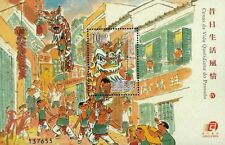 Macau Macao Scenes of Daily Life in the Past IV Lion Dance 澳门昔日生活 (ms) MNH *Rare