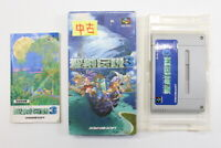 Seiken Densetsu 3 Secret of Mana Boxed SFC Super Famicom SNES Japan Import I6518