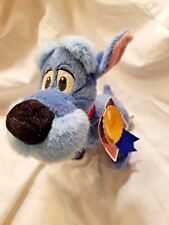 """Disney Store Exclusive Lady and the Tramp SCAMP Plush Toy Dog Best Of Show 6.5"""""""