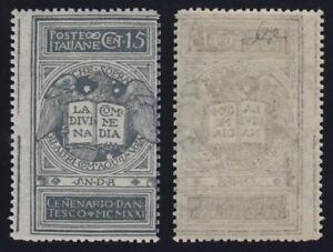 """Regno 1921 """"Dante - NON EMESSO"""" nuovo MNH** gomma integra Cilio"""