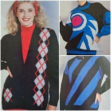 1980s Abstract Graphics Diagonal Stripe Preppy Cleckheaton Knitting Pattern Rib