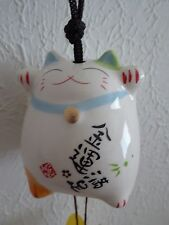 Japanese Wind-Chime FURIN Maneki Neko Cat Fortune Figurine Porcelain