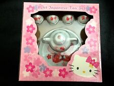 Sanrio Hello Kitty Petit Japanese Ceramic Tea Set (2011) ~~ NIB!!